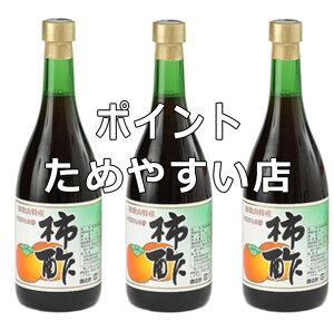 柿酢100%ミヨノハナ柿酢720ml3本入り箱 和歌山県 田村造酢株式会社