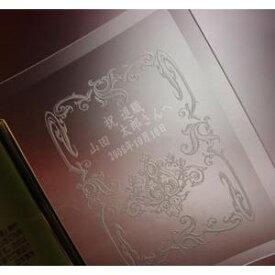 【名入れ】フォトフレーム(リタイヤ柄)横型 【写真立て ガラス 贈り物 記念品 オリジナル ギフト プレゼント おすすめ 素敵 おしゃれ オシャレ お洒落 誕生日 還暦祝い 古希 喜寿 傘寿 米寿 卒寿 白寿 退職祝い 定年退職】