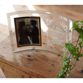 【名入れ】フォトフレーム(フラワー柄)縦型 【写真立て ガラス 贈り物 記念品 ギフト プレゼント おすすめ おしゃれ オシャレ お洒落 結婚記念 金婚式 銀婚式 真珠婚式 珊瑚婚式 ルビー婚式 サファイア婚式 エメラルド婚式 ダイヤモンド婚式 祝い】