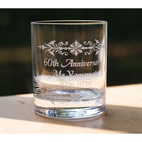 【名入れ無料】お父さん・上司・夫へのお誕生日・退職祝などの贈物に気持ちを伝える記念品にロックグラスをプレゼントしてみませんか。【シングルロックグラス レイン柄】【楽ギフ_名入れ】