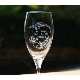 【名入れ】ビールグラス(夢見鳥柄)シングル【ビアグラス ガラス 贈り物 記念品 ギフト プレゼント おしゃれ おすすめ 結婚記念 金婚式 銀婚式 真珠婚式 珊瑚婚式 ルビー婚式 サファイア婚式 エメラルド婚式 還暦祝い 退職祝い 定年退職 誕生日 祝い】