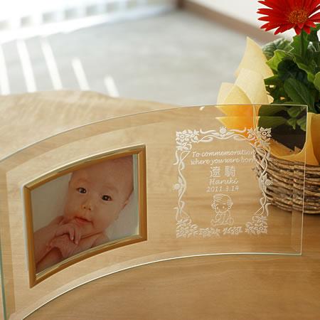 【名入れ無料】ご出産祝い・ご出産内祝いにフォトフレーム・写真立てを名入れして記念の贈り物としてプレゼントにしてみませんか。【フォトフレーム横型 囲み赤ちゃん柄】【楽ギフ_名入れ】