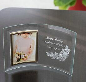 【名入れ】フォトフレーム(風雅柄)縦型 【写真立て ガラス 贈り物 記念品 ギフト プレゼント おすすめ おしゃれ オシャレ お洒落 結婚記念 金婚式 銀婚式 真珠婚式 珊瑚婚式 ルビー婚式 サファイア婚式 エメラルド婚式 ダイヤモンド婚式 祝い】