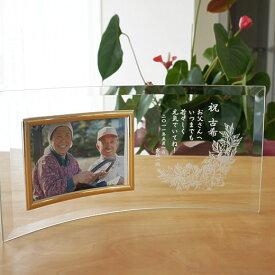 【名入れ】フォトフレーム(風雅柄)横型 【写真立て ガラス 贈り物 記念品 ギフト プレゼント おすすめ おしゃれ オシャレ お洒落 結婚記念 金婚式 銀婚式 真珠婚式 珊瑚婚式 ルビー婚式 サファイア婚式 エメラルド婚式 ダイヤモンド婚式 祝い】