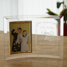 【名入れ】フォトフレーム(ツインベル柄)縦型 【写真立て ガラス 贈り物 記念品 オリジナル ギフト プレゼント おすすめ おしゃれ お洒落 友達 友人 ウェディング 結婚祝い 内祝い 結婚式 ウェルカムスペース 飾り 受付 引出物 婚約祝い 結婚記念】