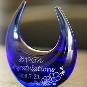 【名入れ】リングスタンド(コミック柄)ブルー 【指輪置き リングピロー サムシングブルー ガラス 贈り物 記念品 オリジナル ギフト プレゼント おすすめ おしゃれ オシャレ お洒落 友達