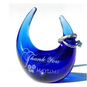 【名入れ】リングスタンド(サンクス柄)ブルー 【指輪置き リングピロー サムシングブルー ガラス 贈り物 記念品 オリジナル ギフト プレゼント おすすめ おしゃれ オシャレ お洒落 友達