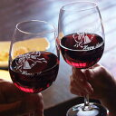 Cp wine tbell obal b