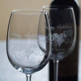 【名入れ】ペア ワイングラス(キューピット柄)オーバル型 【ガラス グラス 贈り物 記念品 オリジナル ギフト プレゼント おすすめ おしゃれ オシャレ お洒落 友達 友人 両親 ウェディング 結婚祝い 結婚内祝い 引出物 婚約祝い】