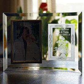【名入れ】フォトフレーム(バース柄)縦型 【写真立て ガラス 贈り物 記念品 オリジナル ギフト プレゼント おすすめ おしゃれ オシャレ お洒落 友達 友人 両親 誕生日 バースデイ 結婚祝い 結婚内祝い 結婚記念】