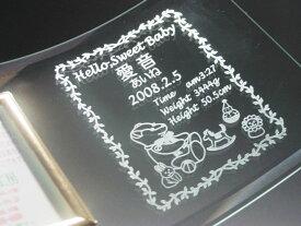 【名入れ】フォトフレーム(スイートベイビー柄)縦型 【写真立て ガラス 贈り物 記念品 オリジナル ギフト プレゼント おしゃれ オシャレ かわいい おすすめ 友達 友人 両親 出産祝い 出産内祝い 結婚祝い 結婚内祝い】
