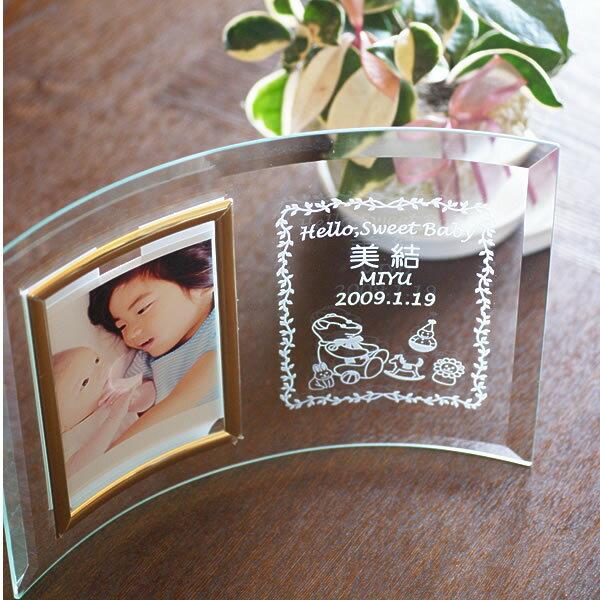 【名入れ無料】出産祝い・出産の内祝いにフォトフレーム・写真立てを名入れして記念の贈り物としてプレゼントにしてみませんか。【フォトフレーム縦型  スイートベイビー柄】【楽ギフ_名入れ】