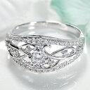 ◆Pt950【0.38ct】ダイヤモンド リング人気 上品 ダイヤリング ダイア ダイヤモンドリング プラチナ 指輪 透かし 大ぶ…