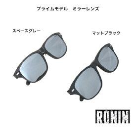 RONIN ロニン サングラス PRIME プライム 偏光レンズ Polarized メンズ レディース 男女兼用 マットブラック/スペースグレー ミラーレンズ
