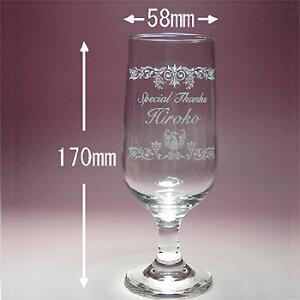 結婚プレゼント名前入りペアグラス