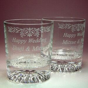 金婚式、銀婚式、結婚周年記念品にペアグラス