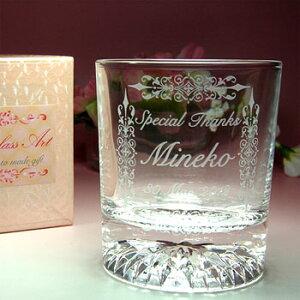記念品販促ノベルティに名入れ彫刻グラス