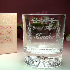 名入れ グラス プレゼント【名入れ彫刻】記念グラス 1客から製作可能 【送料無料】