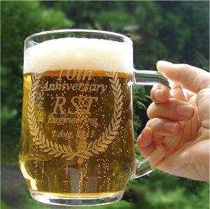 ビール好きに名入れのマイジョッキパイントジョッキ