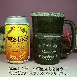 350ml缶ビールがちょうど入る大きさです