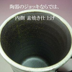 陶器ならではの内側素焼き仕上げでクリーミーな泡立ち