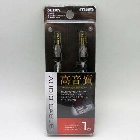 メール便可 セイワ SEIWA オーディオケーブル AUX 4 1m 高音質 接続機器の音楽再生 ステレオミニジャック ブラック M148