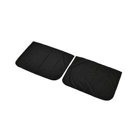 セイワ 楽らくマグネットカーテン Mサイズ ブラック 2枚入り マグネット取り付け 紫外線カット率99% H520×W700×D2mm Z86