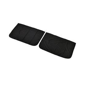 セイワ 楽らくマグネットカーテン Lサイズ ブラック 2枚入り マグネット取り付け 紫外線カット率99% H520×W800×D2mm Z87
