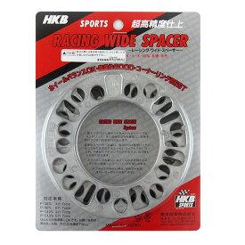 メール便可 HKB 東栄産業 ホイールスペーサー シルバー 5mm 4 5H PCD100 114.3 4枚入り HKWS5