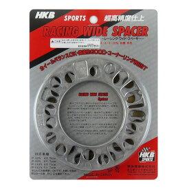 メール便可 HKB 東栄産業 ホイールスペーサー シルバー 3mm 4H 5H PCD100 114.3 4枚入り HKWS3
