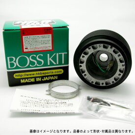 HKB ステアリング交換 日本製 ナルディ・モモ・イタルボランテ等対応 ハンドルボス トヨタ OT-251 東栄産業