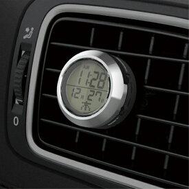 車内時計 温度計 エアコン取り付け可能 コンパクトクロック2 AK-205 カシムラ