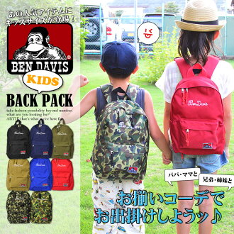 供BEN DAVIS本戴比思BACK PACK KIDS小孩女性使用的包小鲨鱼包帆布背包日包背包玩笑样子好的工作ben davis本戴威思街道|帆布背包日背上学本戴比思包包名牌