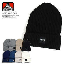 BEN DAVIS ベンデイビス SOFT KNIT CAP メンズ ニットキャップ ニット帽 帽子 ロゴ 刺繍 おしゃれ かっこいい カジュアル ファッション ストリート bendavis ベンデービス