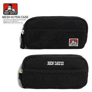 BEN DAVIS ベンデイビス MESH W PEN CASE メンズ レディース ペンケース ストリート bendavis ベンデービス 大学生 ブランド おしゃれ かっこいい 筆入れ 筆箱 高校生 大人 ペン ケース かわいい ゴリラ