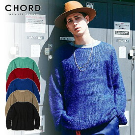 30%OFF SALE セール CHORD NUMBER EIGHT コードナンバーエイト MOHAIR KNIT chordnumbereight メンズ ニット 送料無料 ストリート