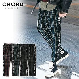 CHORD NUMBER EIGHT コードナンバーエイト SIDE LINE CHECK CROPPED PANTS chordnumbereight メンズ パンツ 送料無料 ストリート