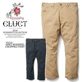 CLUCT クラクト 6PKT WASHED CROPPED PANT メンズ パンツ 送料無料 キャンセル不可