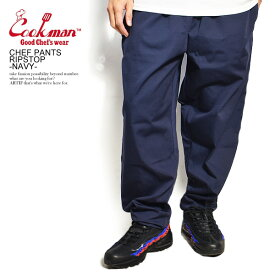 COOKMAN クックマン CHEF PANTS RIPSTOP -NAVY- メンズ パンツ シェフパンツ イージーパンツ ストリート おしゃれ かっこいい カジュアル ファッション cookman