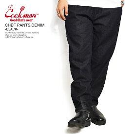 COOKMAN クックマン CHEF PANTS DENIM -BLACK- 231-01887 231-01848 メンズ パンツ シェフパンツ イージーパンツ デニム ストリート おしゃれ かっこいい カジュアル ファッション cookman