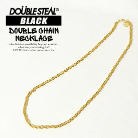 DOUBLE STEAL BLACK(ダブルスティールブラック) DOUBLE CHAiNE NECKLACE 【メンズ レディース ネックレス チェーン】 ストリート 05P05Dec15