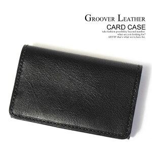 GROOVER LEATHER グルーバーレザー CARD CASE メンズ レディース カードケース 名刺入れ カード入れ ケース レザー 革 本革 おしゃれ かっこいい カジュアル ファッション シンプル ストリート 送料