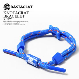 RASTACLAT ラスタクラット KNOTACRAT BRACELET -KIPPY- メンズ レディース アクセサリー ブレスレット シューレース カリフォルニア 西海岸 おしゃれ かっこいい ストリート