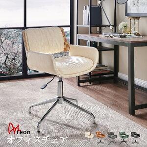デスクチェア オフィスチェア パソコンチェア 椅子 昇降機能付き 高さ調節 360°回転 インテリア レザー 北欧 疲れない おしゃれ コンパクト アンティーク 腰痛 ダイニングチェア テレワーク