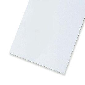 白ボール紙 50枚組 547×397×厚さ0.5mm 【 工作 作品 ボール紙 厚紙 製作 】