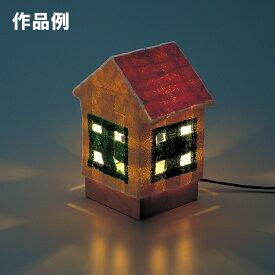 <当店オリジナル> ランプシェードキット C 石こうテープ 【 工作キット ランプ 作り 照明 ライト 】