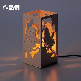 [ ゆうパケット可 ] <当店オリジナル> ランプシェードキット F 木でつくる 【 工作キット ランプ 木製 ライト 照明 】