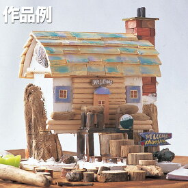 木と粘土で作る 隠れ家 ログキャビン 【 工作 木 工作キット 手作り 作品 粘土 家 】