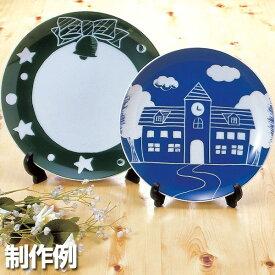 スクラッチ皿 焼成タイプ 小 (青 緑 茶 黒) 【 スクラッチ ボード 透明 アートグラス 額 】