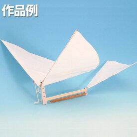 [ メール便可 ] 池田工業社 鳥のように羽ばたく! パタパタ飛行機 無地 組立式 【 紙飛行機 男の子 】